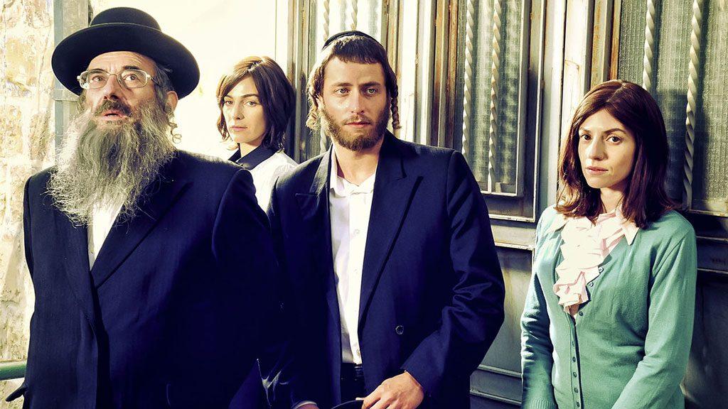 Shtisel-Inside a hasidic family Familie Shtisel