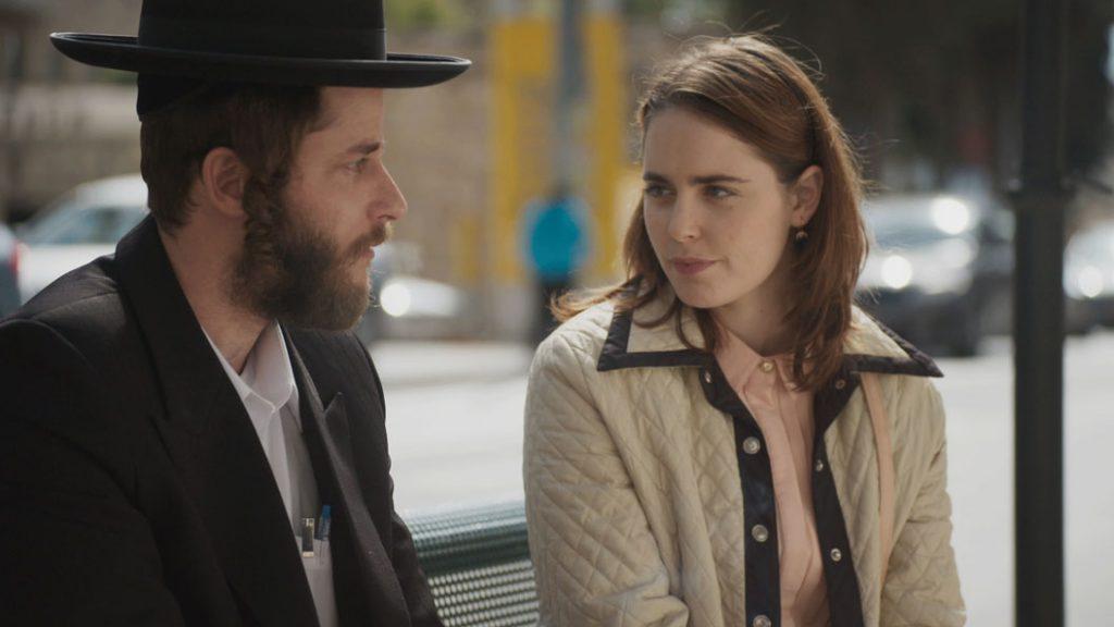 Shtisel-Inside a hasidic family Akiva und Libbi