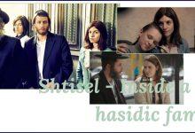 Shtisel – Inside a hasidic family